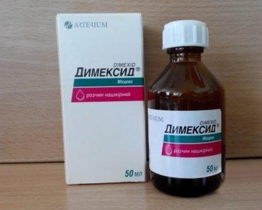 Димексид при варикозе