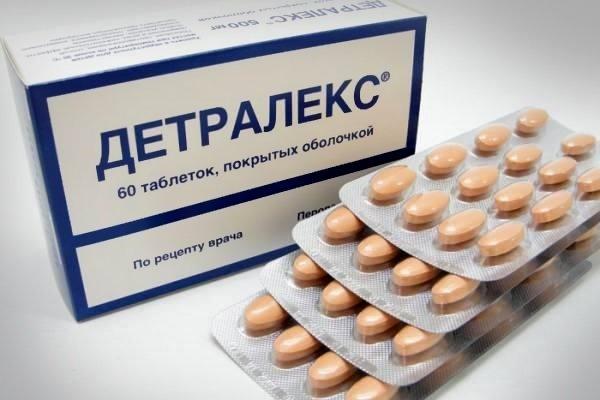препараты при варикозе во время лактации