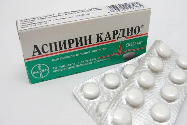 Аспирин Кардио при варикозе