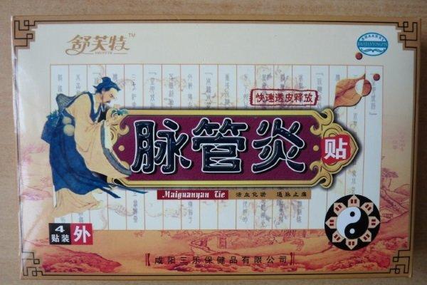 Китайский пластырь от варикоза Майшуанянь