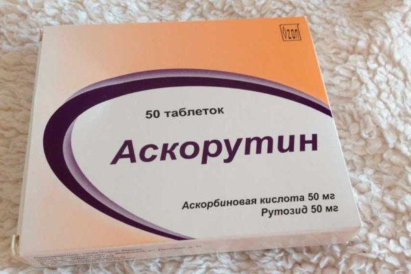 Аскорутин при варикозе