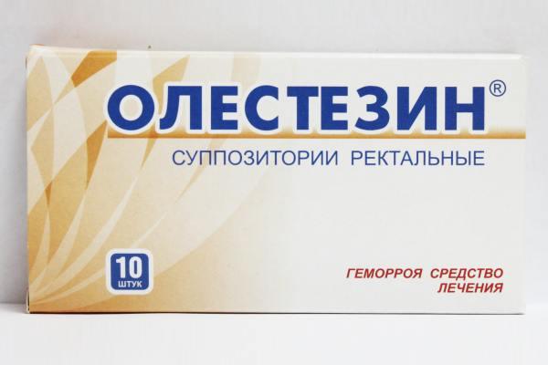 Олестезин при геморрое