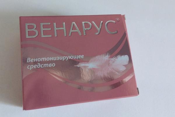 Упаковка Венаруса