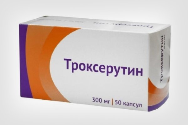 Таблетки Троксерутин