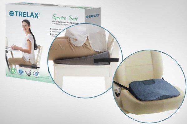 TRELAX Spectra Seat