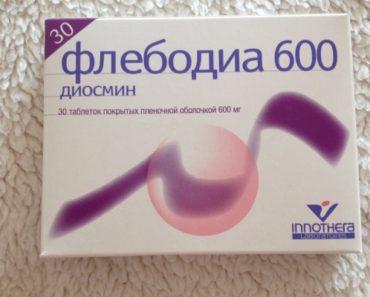 Флебодиа 600 при геморрое