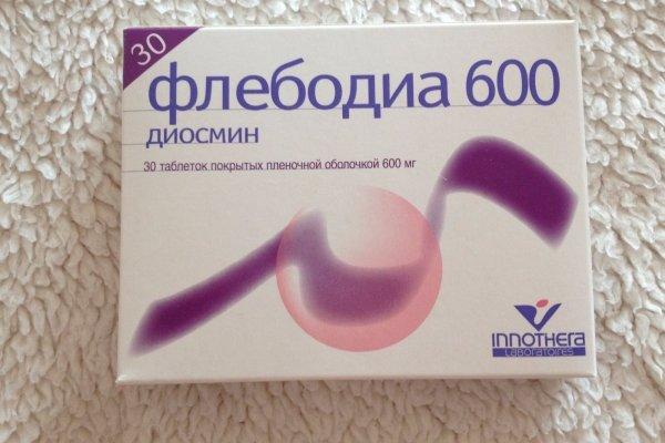 Флебодия600 инструкция при геморрое