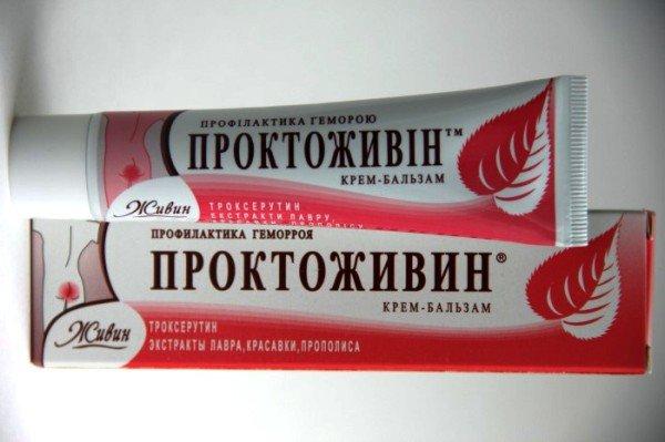 "Крем ""Проктоживин"""