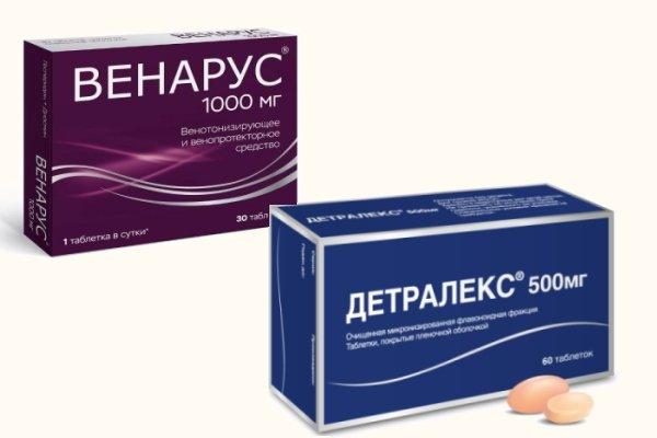 Венарус или Детралекс при геморрое
